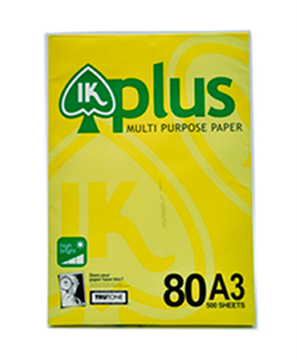 a4 paper to buy Quality a4 paper for sale of zhaojie2013, we provide a4 paper & carbonless paper at lowest price products suppliers report fraud supplier report ipr products 登录 注册.
